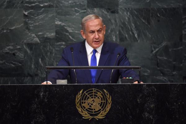 Netanjahu mentelmi jogot kér a törvényhozás elnökétől
