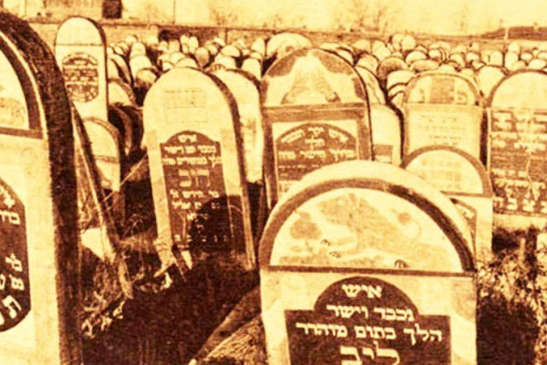 Több száz zsidó maradványait találták meg egy fehéroroszországi tömegsírban