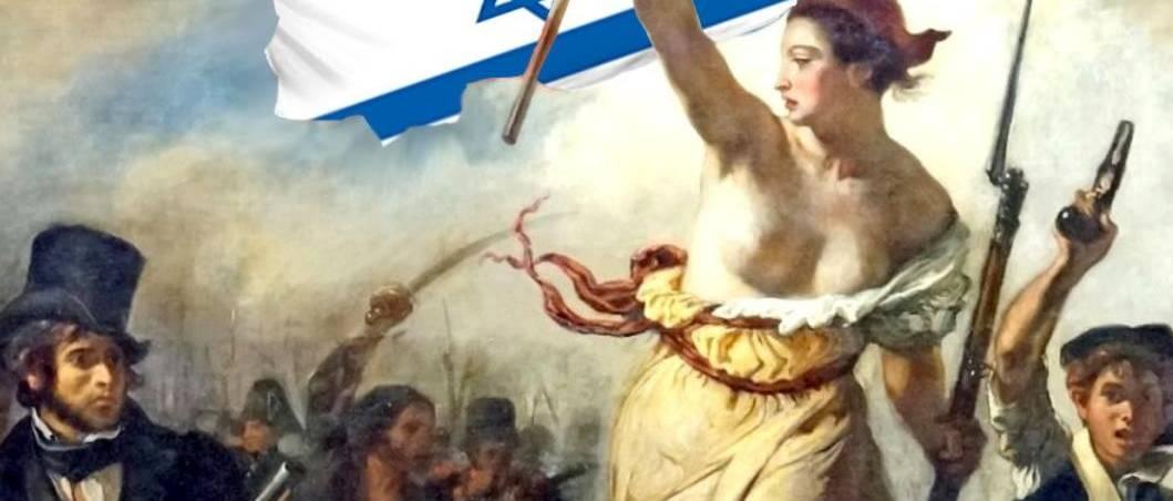 Zsidó kultúra és politika a felvilágosodás korában