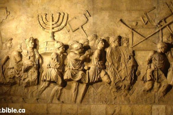 Beköszöntött Áv hónap, bölcseink szerint e napon halt meg Áron főpap