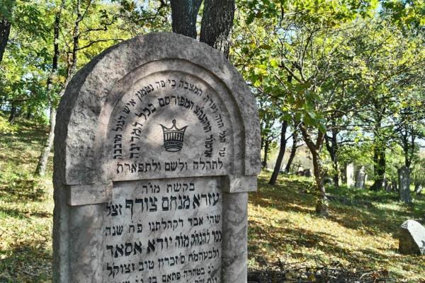 Ismét látogatható a zsidó temető Balatonfüreden