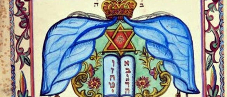 Egy New York-i árverésen bukkantak rá a kolozsvári zsidó hitközség ellopott, 19. századi jegyzőkönyvére