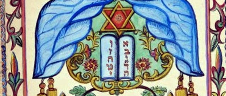 Egy kolozsvári 19. századi zsidó regisztrum amerikai aukciós ház kalapácsa alá kerülhet. A hitközség tiltakozik