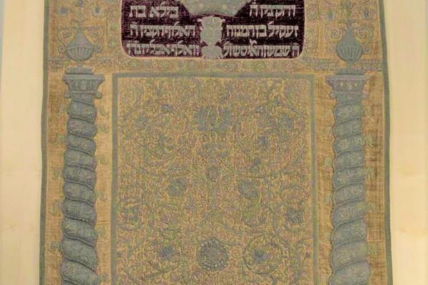 A hét műtárgya: A Szentély emlékezete a diaszporában