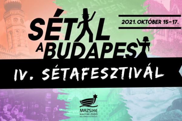 Budapest zsidó arca – negyedik alkalommal kerül megrendezésre a Sétafesztivál!