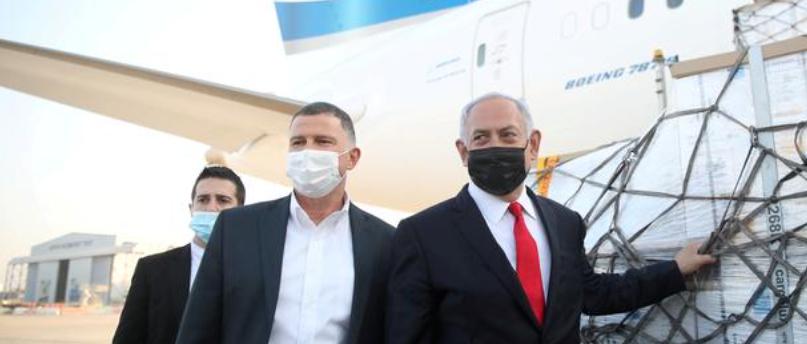 Magyarország mégsem kap 5 ezer vakcinát Izraeltől