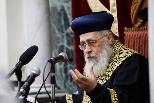 Ortodox zsidók győzelme: a nőknek is lehet majd rabbivizsgát tenni