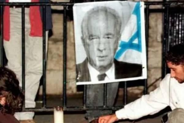 26 éve gyilkolták meg Jichak Rabin izraeli miniszterelnököt