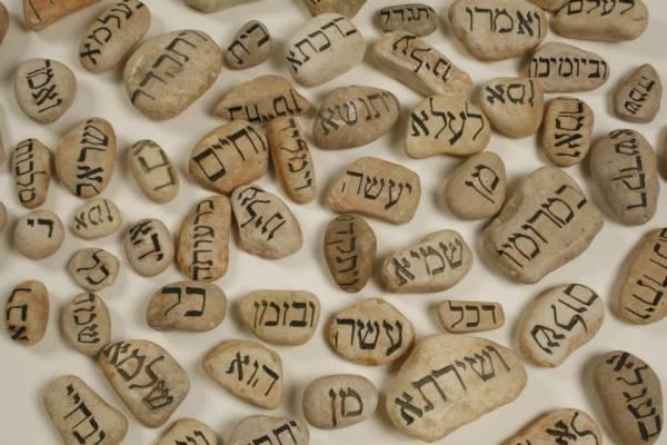 Ádár 24: megkopott emlékezetű böjtnap