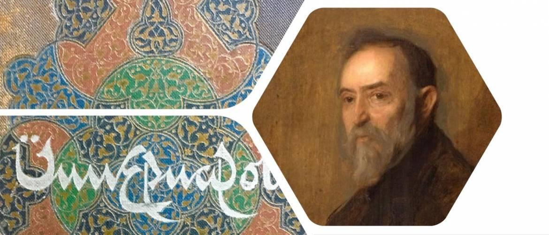 Online előadás: Magyar zsidó identitás a költészetben a 19. században