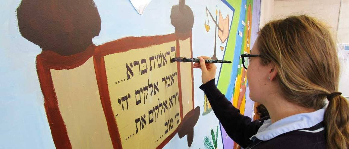 Ma van a zsidó lányok oktatásáért küzdő Sara Szenirer halálozási évfordulója
