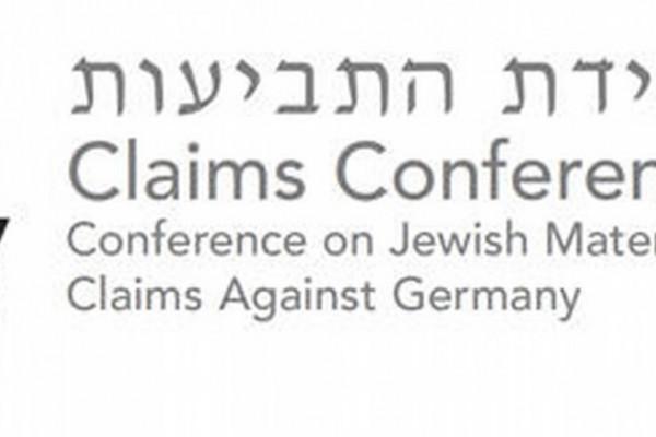 Értesítés a Holokauszt Túlélő Házastársi Alap támogatásáról