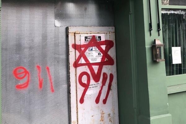 Rekordszámú antiszemita incidenst jelentettek Nagy-Britanniában