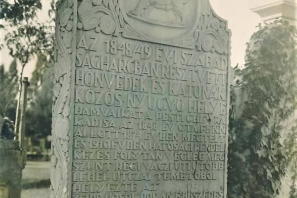 Az 1848-as forradalom a Magyar Zsidó Múzeum és Levéltár gyűjteményében