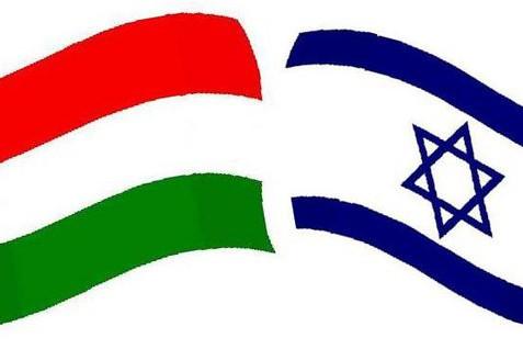 Magyar-Izraeli Baráti Körök: borúsak a kilátások
