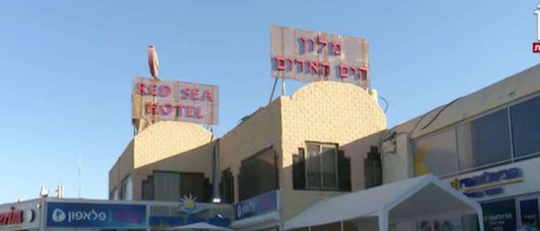Vádat emeltek tizenegy fiatal ellen az Eilatban csoportosan elkövetett nemi erőszak miatt