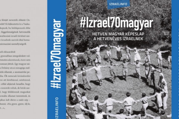 Nagyot alkotni Izrael dicsőségére