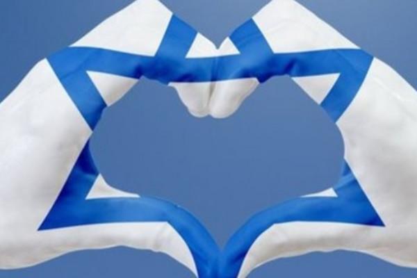 Otthon lenni végre: Boldog születésnapot, Izrael