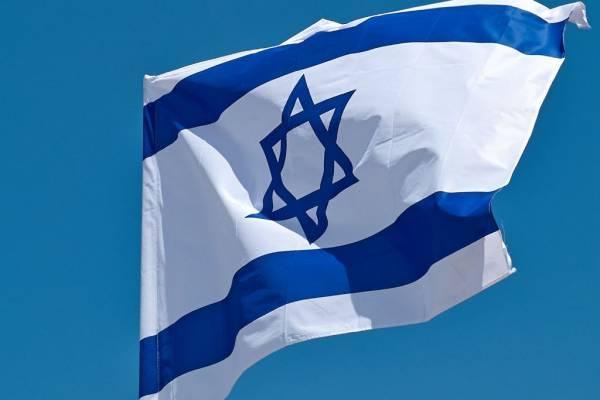Ma 72 éves az izraeli nemzeti zászló