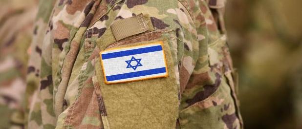 Izrael visszavágott az Iszlám Dzsihádnak
