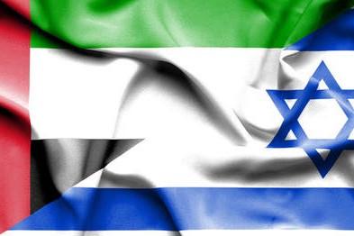 Az arab emírségek zsidósága csatlakozik a Zsidó Világkongresszushoz