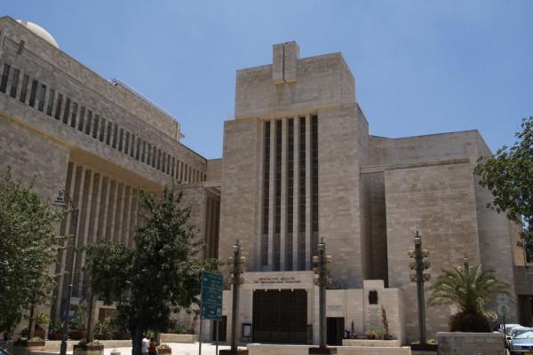 Átadása óta most először nem nyit ki a Jeruzsálemi Nagy Zsinagóga