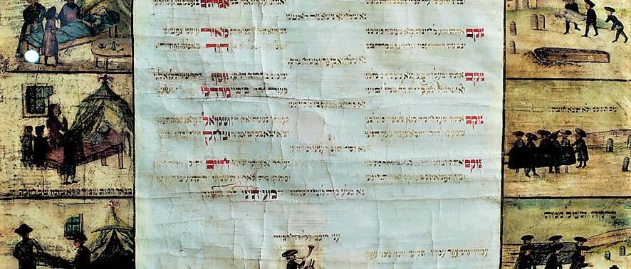A hét műtárgya: Halotti emléklap 1800-ból