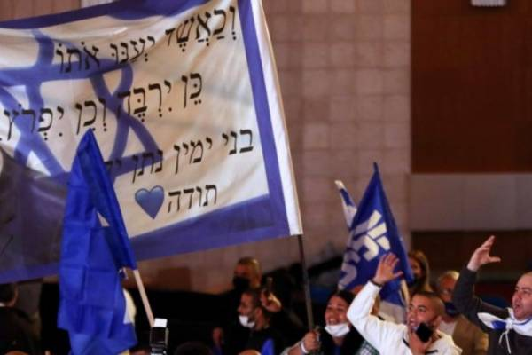 Izraeli választás: Benjámin Netanjahut kérte fel kormányalakításra az izraeli elnök