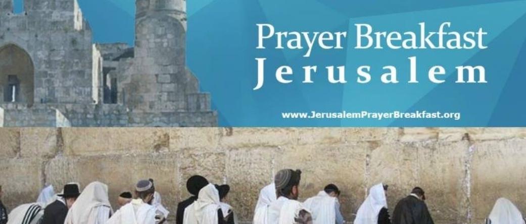 Balog Zoltán felszólalt a Jeruzsálemi Imareggeli éves rendezvényén