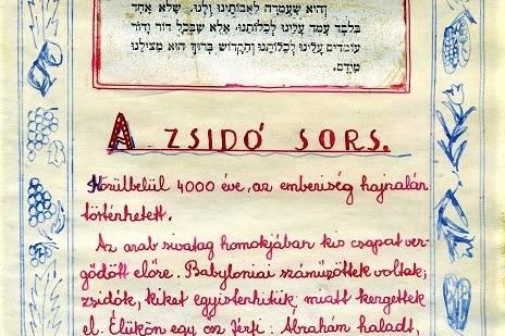 A hét műtárgya: Dov Ungar debreceni Hágádája