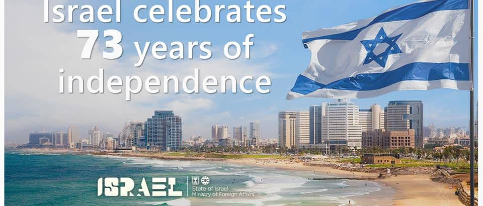 Izrael egykor és ma: lenyűgöző képek az ország kivirágzásáról