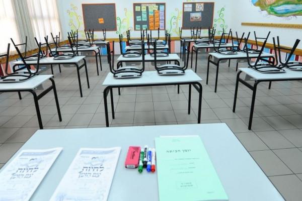 Koronavírus – Izraelben mától bezárják az iskolákat
