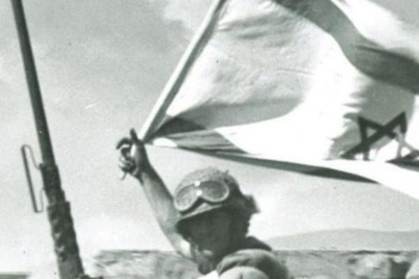 47 éve tört ki a Jom Kipuri háború