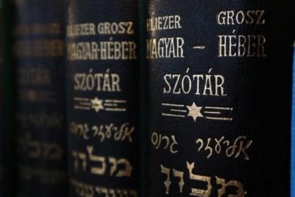 Még lehet jelentkezni az Országos Rabbiképző-Zsidó Egyetem fordítóversenyére