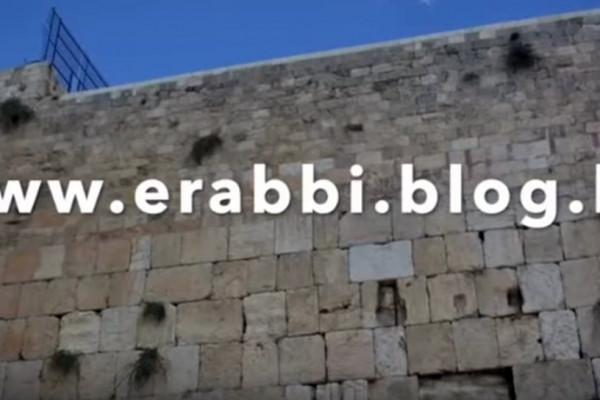 eRabbi – zsidó szokások, hagyományok, kóser kultúrtörténet Frölich Róberttel és Gábor Györggyel