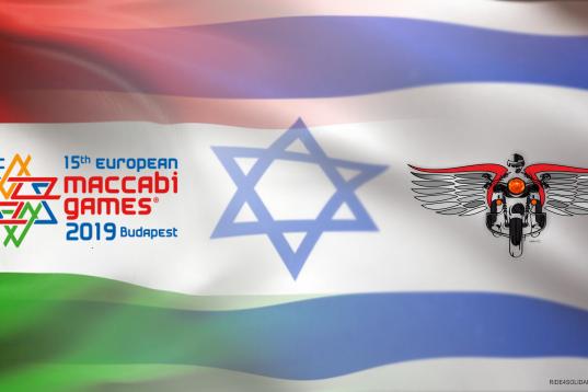 Tizenkét motoros hat országon át a budapesi Maccabi játékokra
