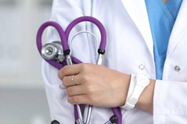 Álláshirdetés: Belgyógyász szakorvost keres a Mazsihisz Szeretetkórház
