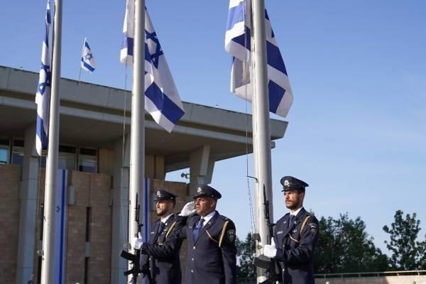 Nemzeti gyásznap Izraelben