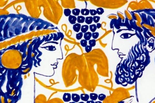 eRabbi: Hány felesége lehetett egy zsidónak?