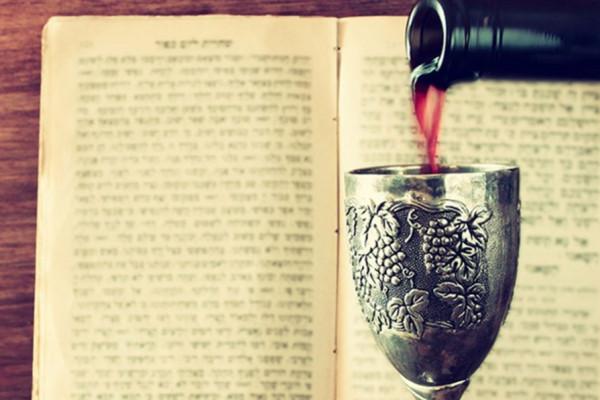 A zsidó nép bár micvája, a szülői és gyermeki szív – Jó Szombatot, Shabat Shalom!
