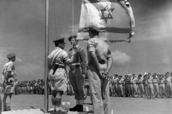 Ma van a modern Izrael 73. születésnapja