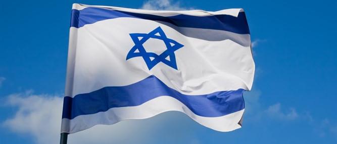 Ma választ Izrael
