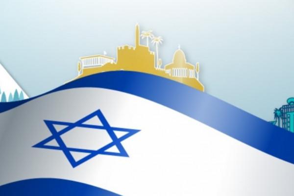 A másik hazánk szülinapja: a 72 éves Izrael köszöntése