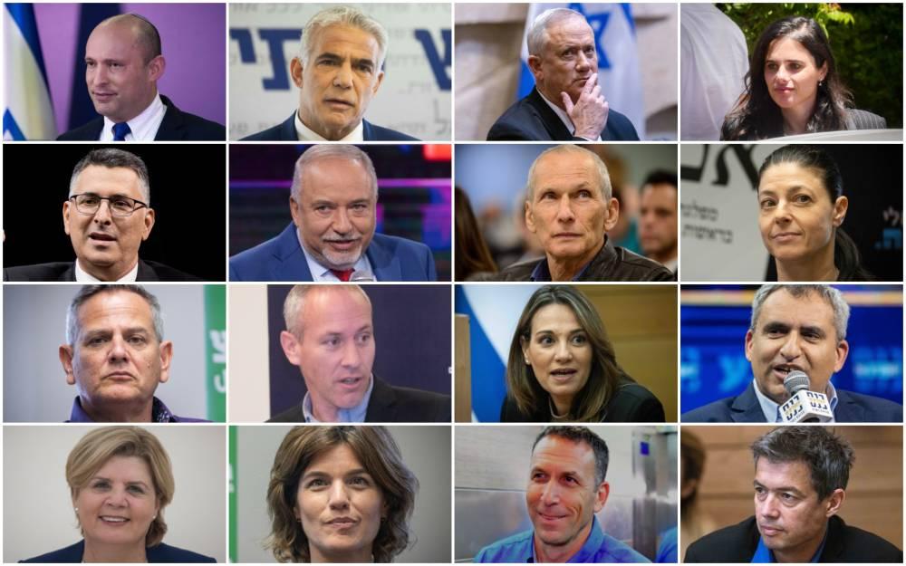 Letette az esküt az új izraeli kormány | Mazsihisz