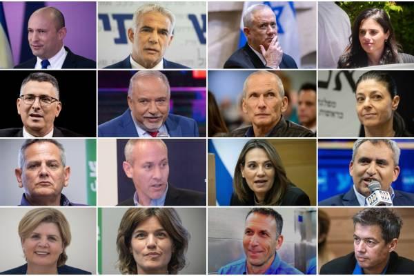 Letette az esküt az új izraeli kormány
