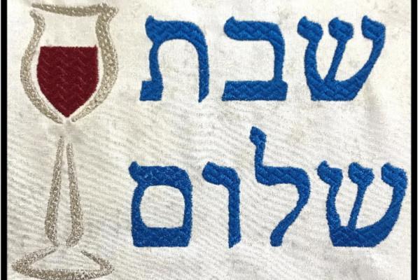 Micsoda szombatfogadás! Öt rabbi, tíz előimádkozó, együtt harmincegy körzet