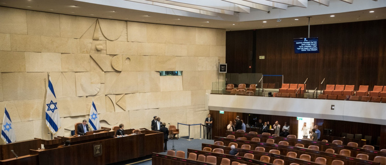 Felesküdtek az új izraeli parlament képviselő