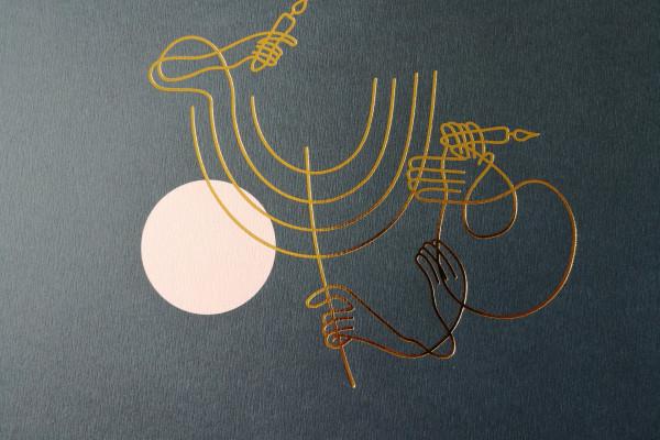 Ennél nincs szebb zsidó naptár most a piacon