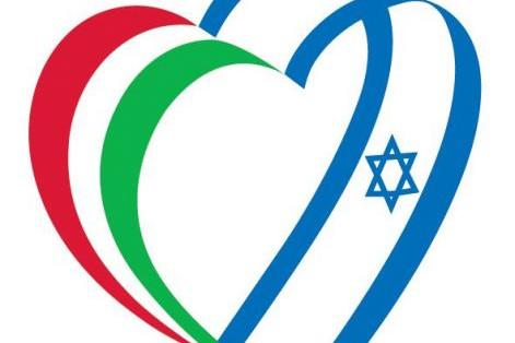 A magyar kormány ismét kiállt Izrael mellett