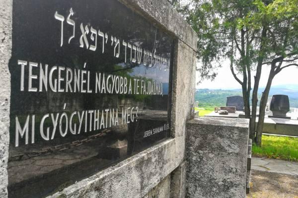 A holokauszt borsodi áldozataira emlékeztek Miskolcon